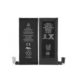 Forfait changement remplacement Batterie iPhone 5 5C 5S