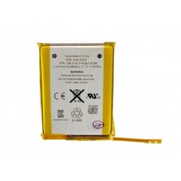 Batterie iPod touch 4 V4 4G